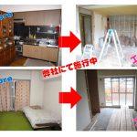 【お客様の声】東京都杉並区 K様の中古マンションのご購入をお手伝いさせて頂きました。