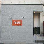 弊社でスケルトンから店舗を設計・施工・デザインしたスナック YUI ~ゆい~さんが平成26年4月25日からオープン致します。