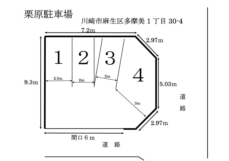 栗原駐車場 区割図