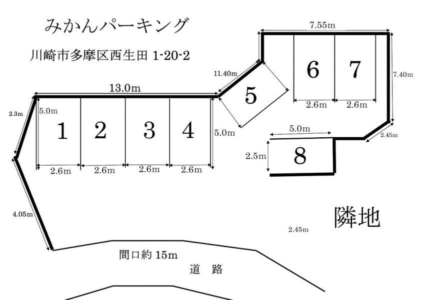 みかんパーキング 区割図
