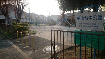 美山台中公園