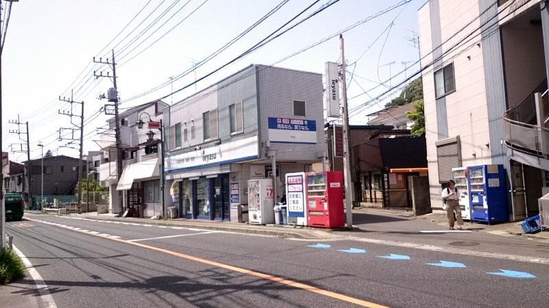 家康ホーム 小田急線 読売ランド前駅