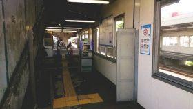小田急線 読売ランド前駅 北口改札