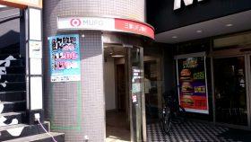 三菱UFJ銀行 読売ランド前駅