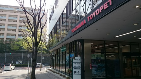横浜トヨペット 新百合ヶ丘