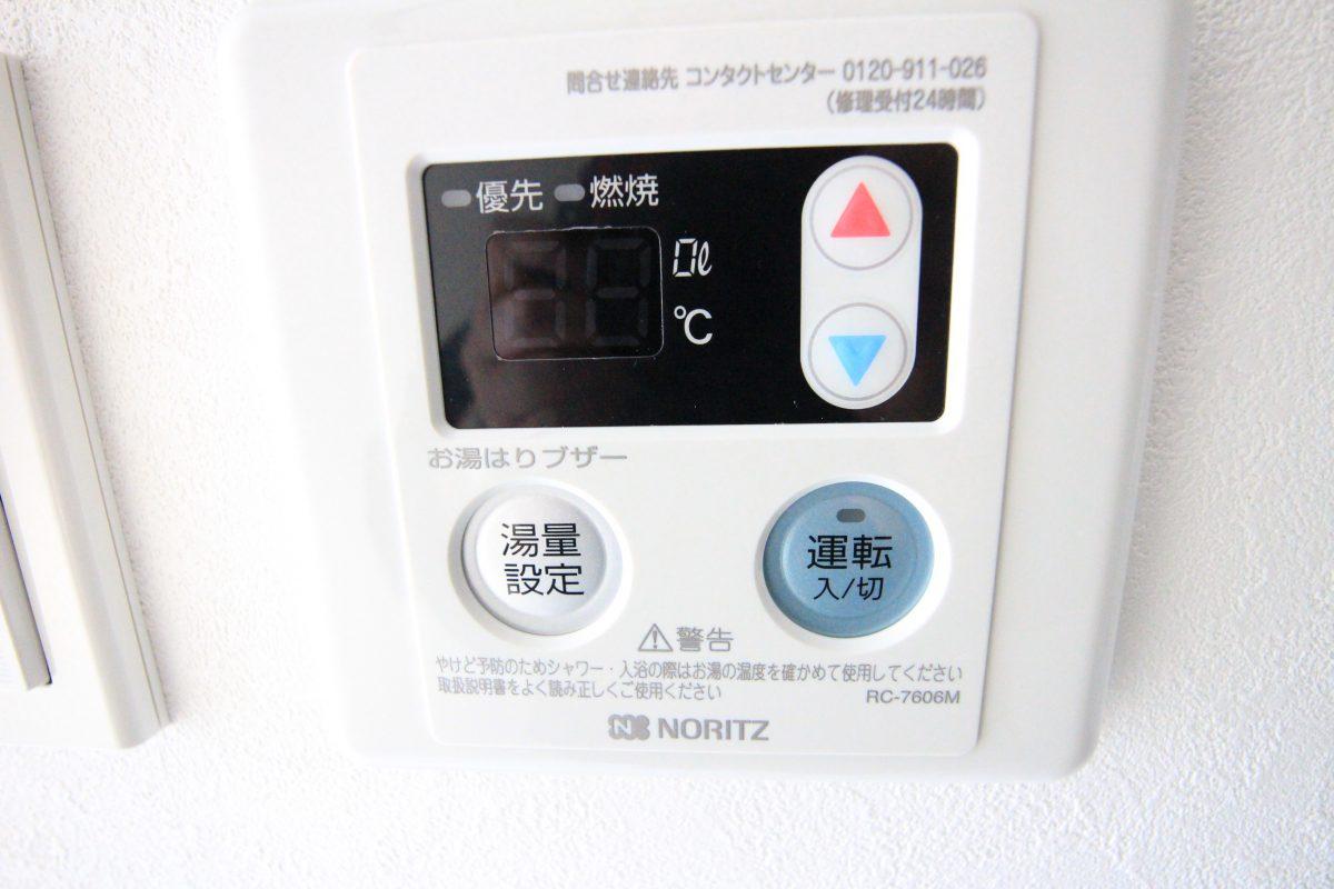 フローラ・テラス 302 浴室リモコン