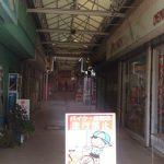 【昭和の香りのする商店街】鶴川団地センター名店街そして鶴川団地セントラル商店街