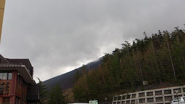 富士山五合目 天気