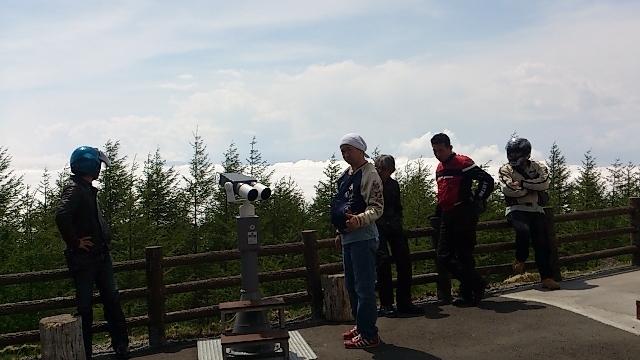 富士山四合目 景色
