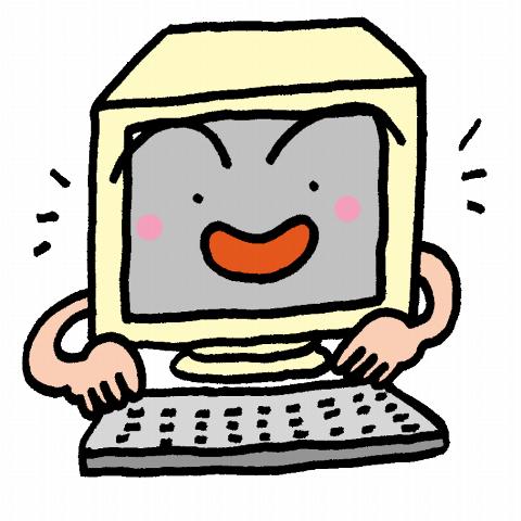 キャラ パソコン打ち