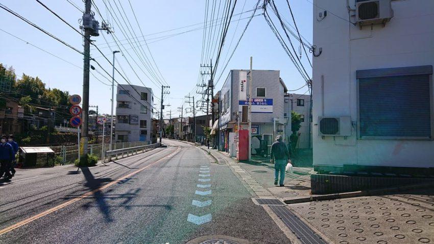 読売ランド前駅 世田谷街道