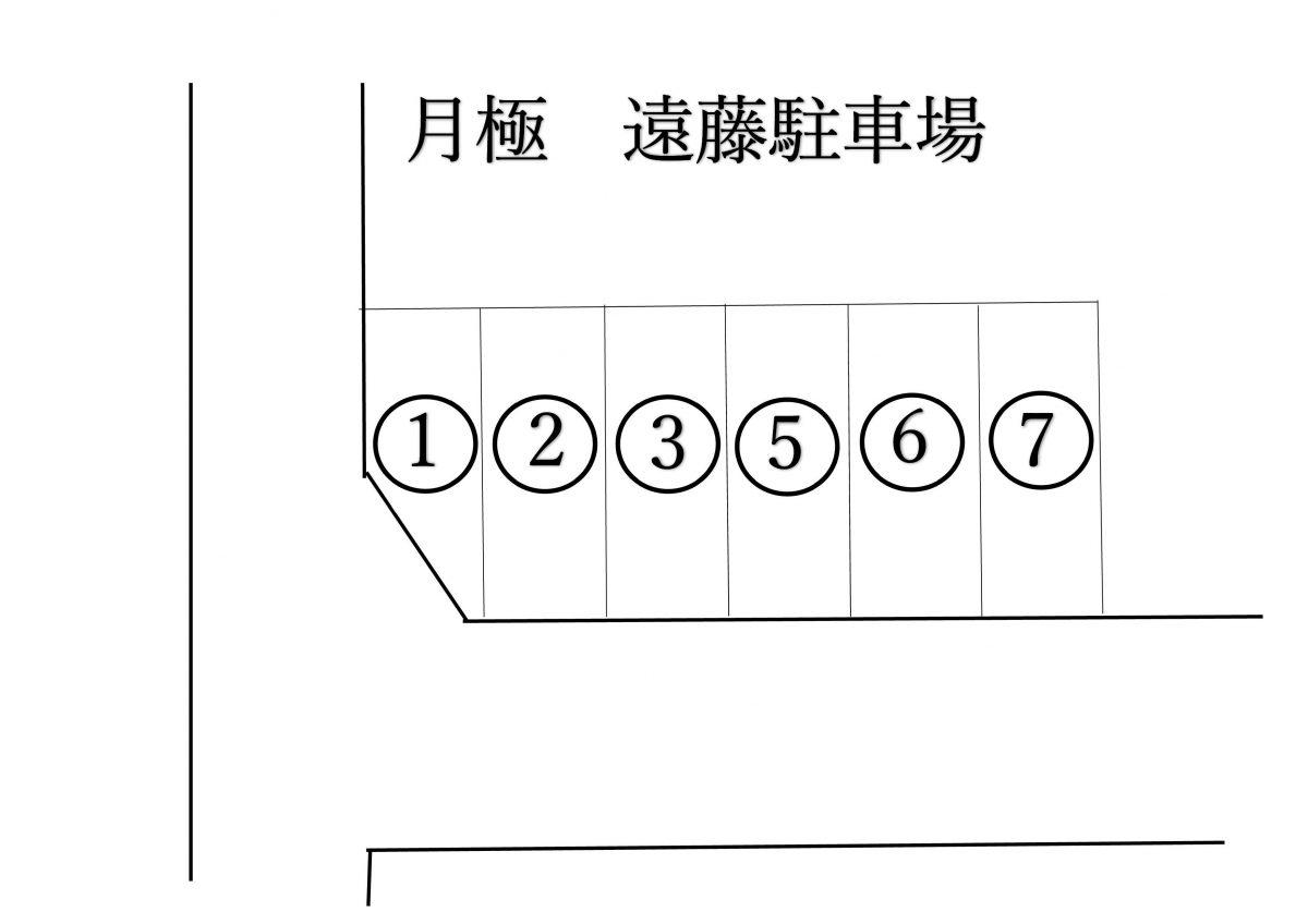 遠藤駐車場 区割図