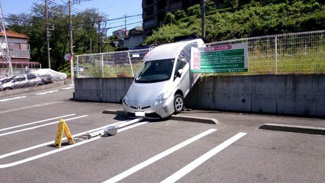 車の落下事故