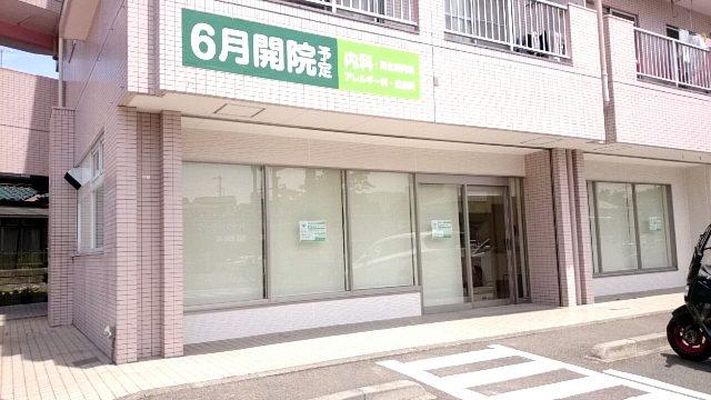 南生田クリニック 外観