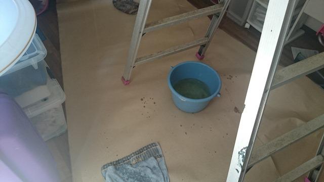 1階 天井から水漏れ