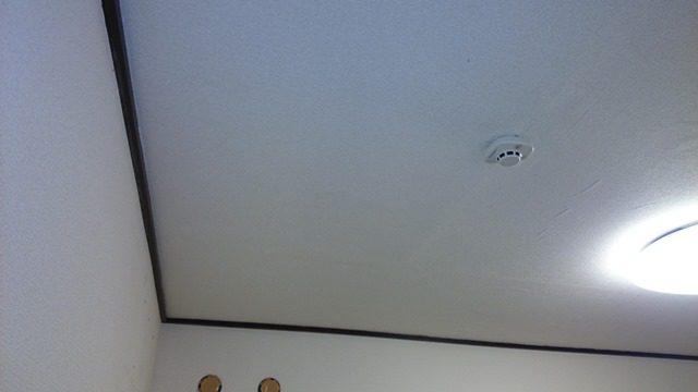 天井 完成