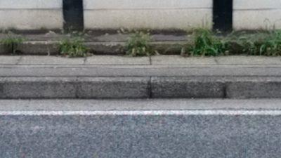 車道と歩道の段差