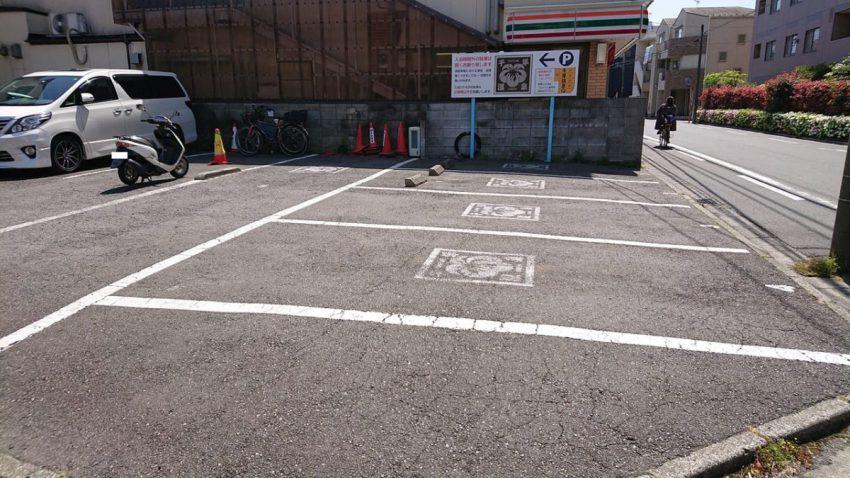 千年温泉 駐車場