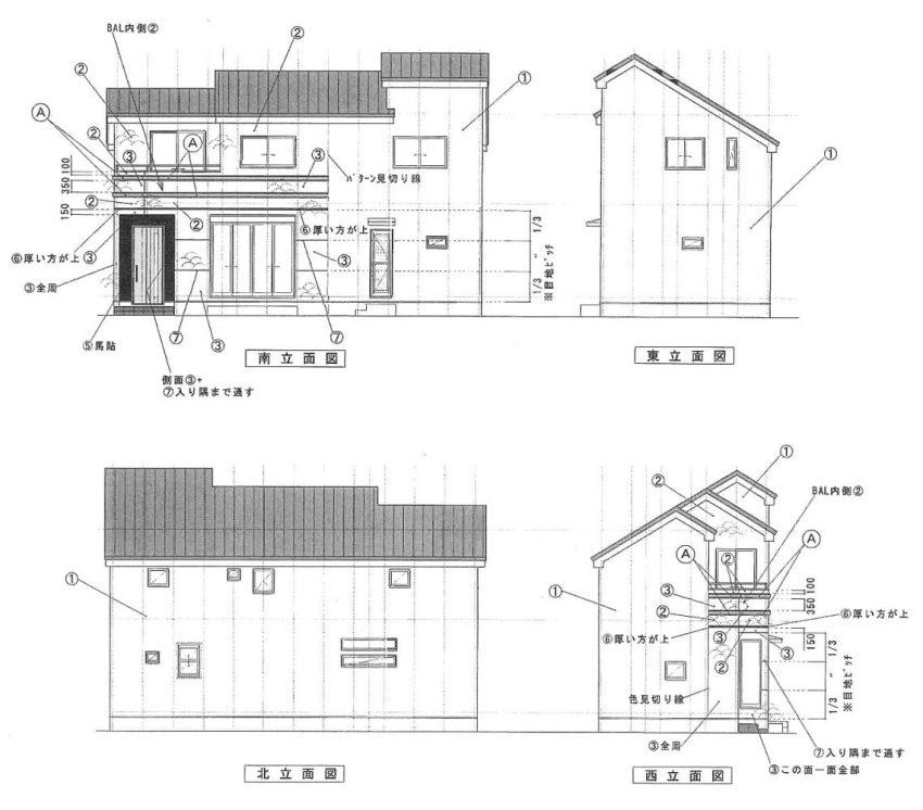 新築戸建て 細山4丁目3期 4号棟 外観図
